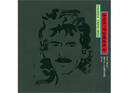 5713660 Universal  George Harrison Live in Japan (2LP)
