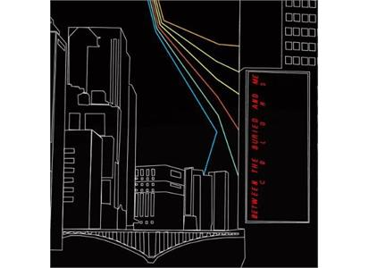 VXLDB3511 Victory  Between the Buried and Me Colors (2LP)