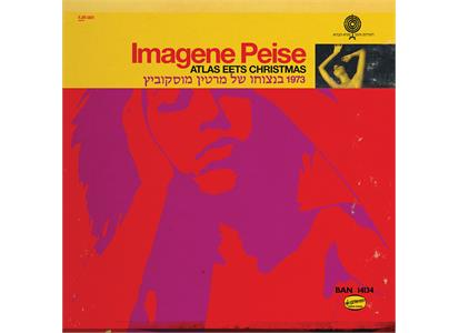 9362493393 Warner  Flaming Lips Imagene Peise/Atlas Eets Christmas (LP)