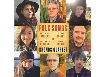 0075597938746 Nonesuch  Kronos Quartet Folk Songs (LP)