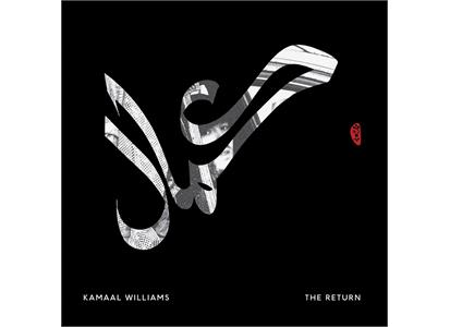 BFR001LP Black Focus  Kamaal Williams Return (LP)