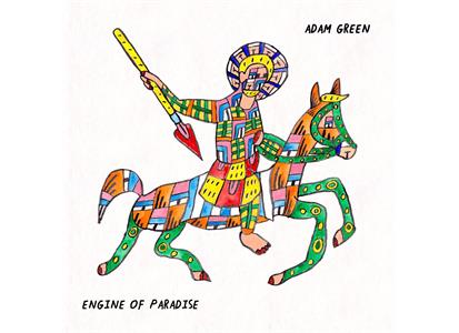 TCR032V 30th Century Records  Adam Green Engine Of Paradise  (LP)