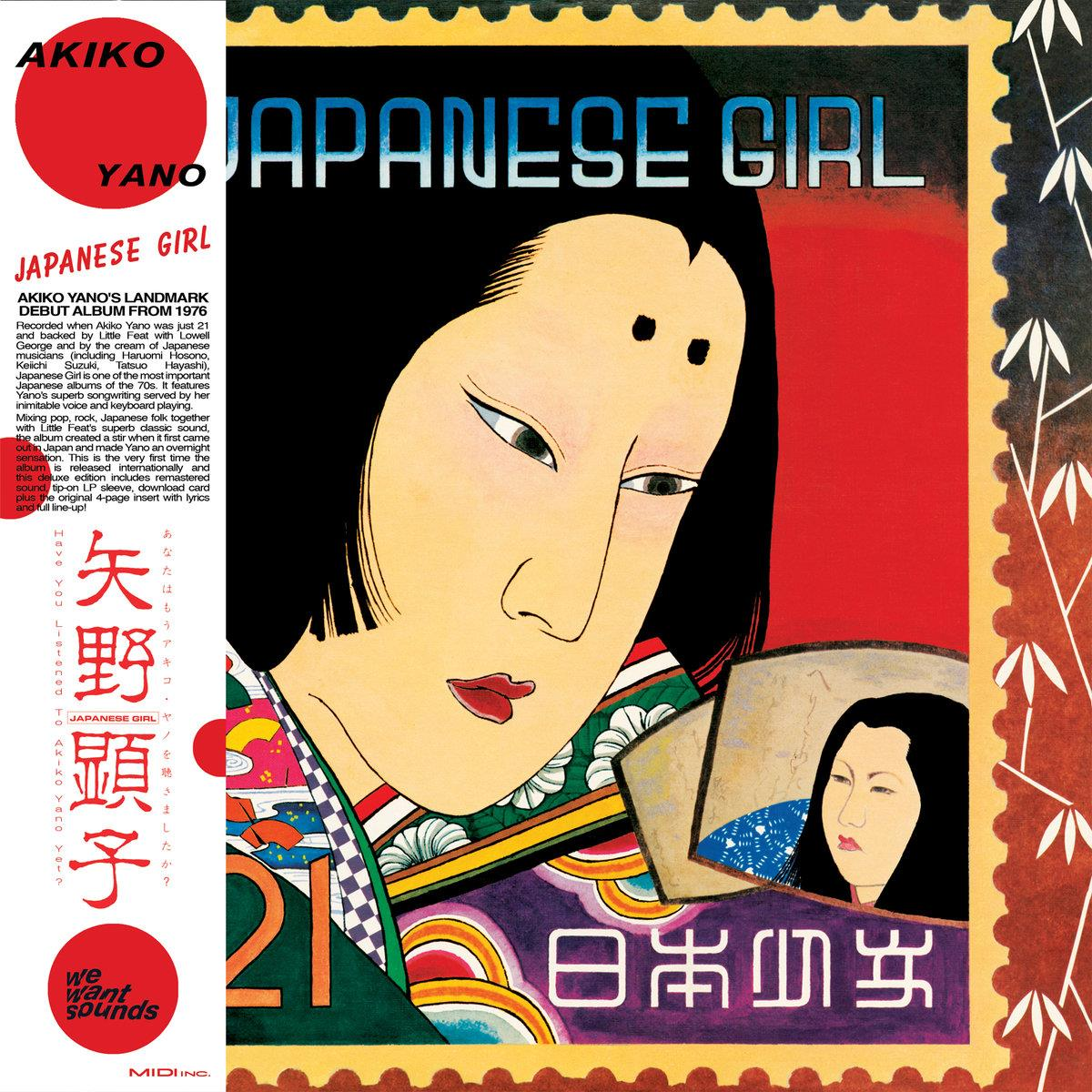 WWSLP17 Coast To Coast  Akiko Yano Japanese Girl (LP)