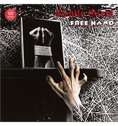 Gentle Giant Free Hand (Steven Wilson Mix) (2LP)